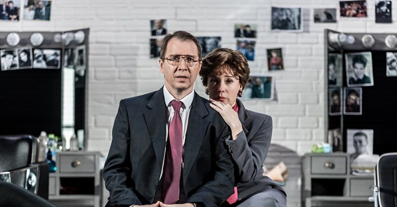 Human Most of All: In Moscow, a Theater Stages 'Gorbachev'